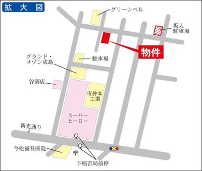 【外観】メゾン千代田
