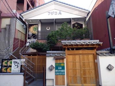 【外観】フジコ二番町ビル