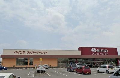 ベイシア伊勢崎BP店まで400m