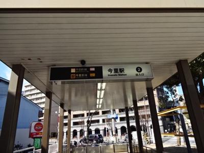 今里駅(近鉄 大阪線)まで933m