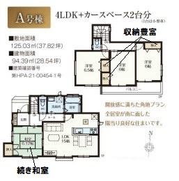 A号棟間取り 吉川新築ナビで検索