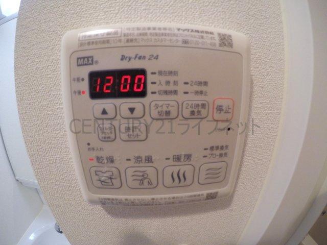 【浴室】ディームス江坂