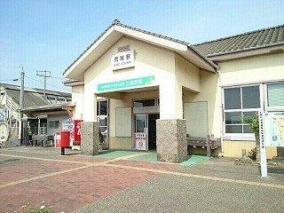荒尾駅まで720m