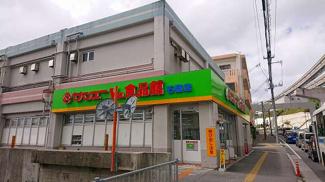 【その他】大湾氏店舗・事務所