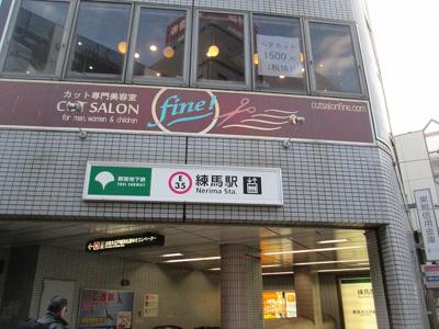 大江戸線「練馬」駅より徒歩約5分にあります。