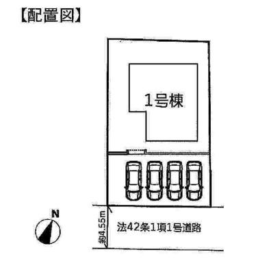 【外観】三木市志染町東自由が丘6期
