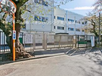 西東京市立田無第三中学校(約937m)