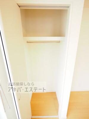 【内装】リブリ・三幸