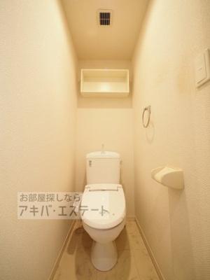 【キッチン】リブリ・三幸