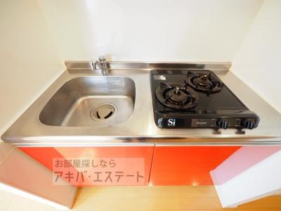【浴室】リブリ・三幸
