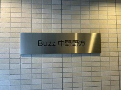【その他】BUZZ中野野方