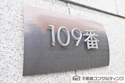 【寝室】ルネ神戸旧居留地109番館