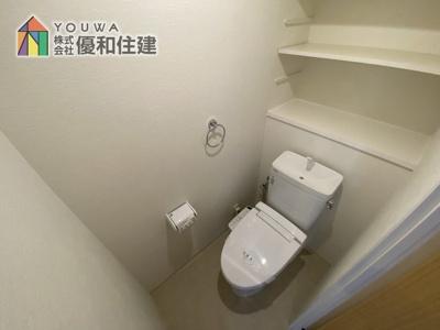 【トイレ】ライオンズマンション西舞子