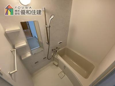 【浴室】ライオンズマンション西舞子