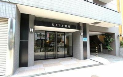 【エントランス】ロイヤル笹塚