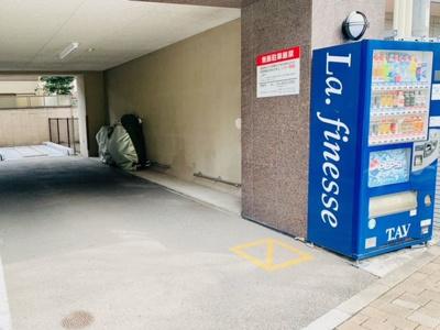 【駐車場】ラフィネスネオシティ平尾
