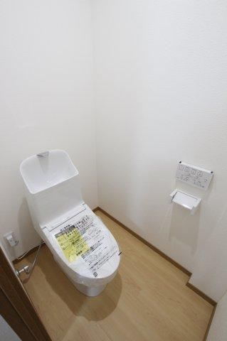【トイレ】ロイヤルガーデンヴィラ箱崎ウエストステージ