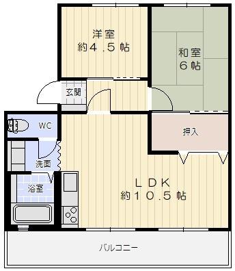 【内装】名谷2団地13号棟