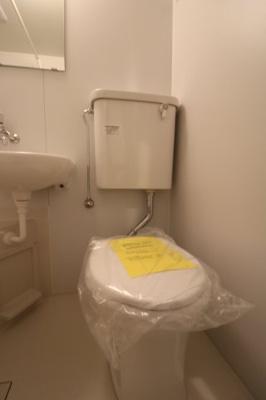 【トイレ】上野永谷タウンプラザ