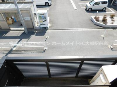 【収納】レオパレスコトブキ