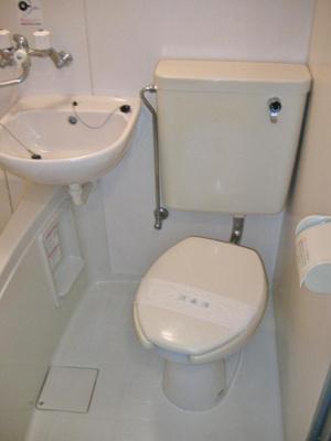 【トイレ】ハイツアミ