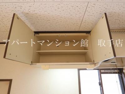 【収納】トネリバーハイツ