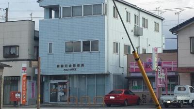 前橋石倉郵便局まで373m