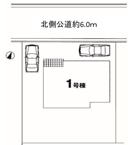 1号棟 カースペース2台以上可能です。前面道路が6mありますので駐車もラクラクできます。