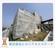 神戸市垂水区多聞台2丁目 新築戸建の画像