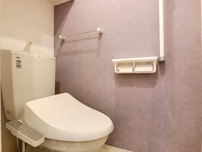 【トイレ】メゾン ド ハール Ⅰ