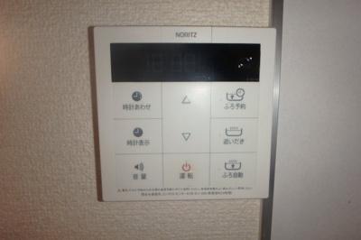 【設備】アップルホーム元住吉