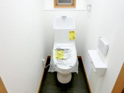【現地写真】 清潔感溢れるトイレ♪落ち着いた空間で安らぎのひとときをお過ごしいただけます♪