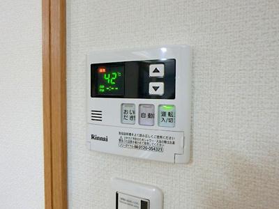 【現地写真】 スイッチ一つで設定温度まで自動で湯温を上げてくれる機能です。帰宅時間が遅いご主人も、いつでも沸きたての快適なお風呂であたたまっていただけます♪