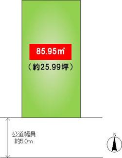 土地面積85.95㎡(約25.99坪)