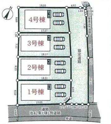 【区画図】小野市中町 第5 4号棟