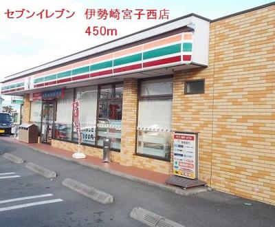 セブンイレブン宮子西店まで450m