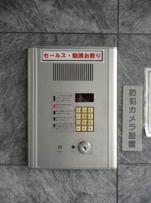 【セキュリティ】ステイツ久留米