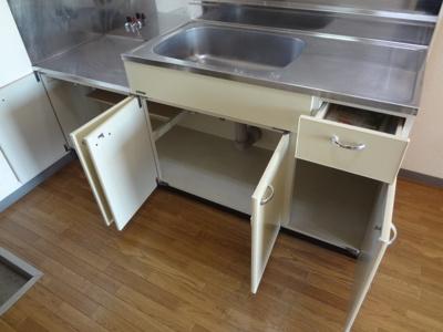 【キッチン】ロイヤルマルトウⅠ