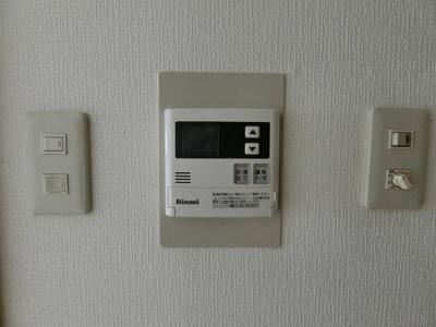 【設備】ライオンズマンション大和中央