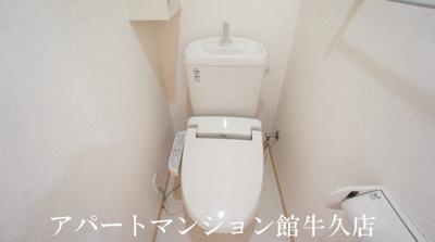 【トイレ】サンセールアダチ