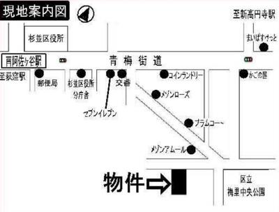 ソフィアパピヨンの地図☆