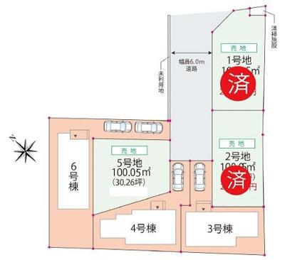 【区画図】北区本郷町
