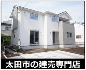 太田市富沢町 3号棟の画像