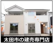 太田市富沢町 1号棟の画像
