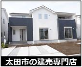 太田市富沢町 2号棟の画像