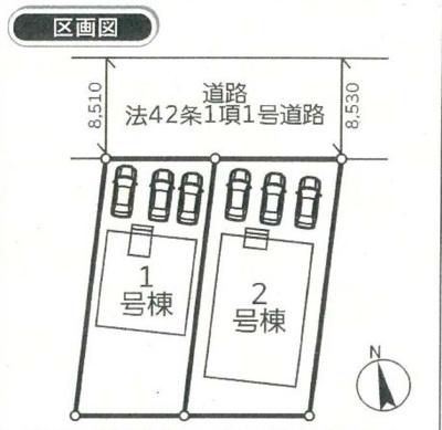 【区画図】クレレイドルガーデン 新築戸建て 館林市当郷町第2-全2棟-