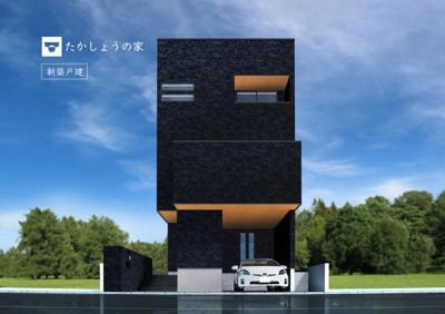 【外観】宮西町 4号地 新築戸建