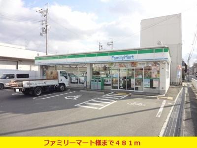 【エントランス】ブルックサイド摂津