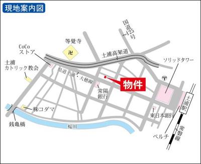 【その他】桜町第二駐車場