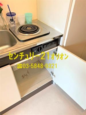 【キッチン】APEX中村橋